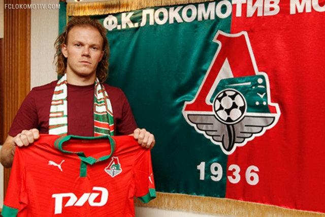 Виталий Денисов: Нельзя сказать, что «Локомотив» преодолел неудачи