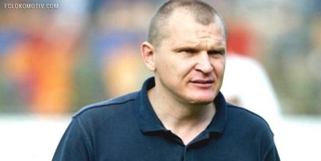 Сергей Горлукович: «Билич постоянно говорит, что у него хороший состав, но «Локо» идет на 10 месте – выходит плох тренер