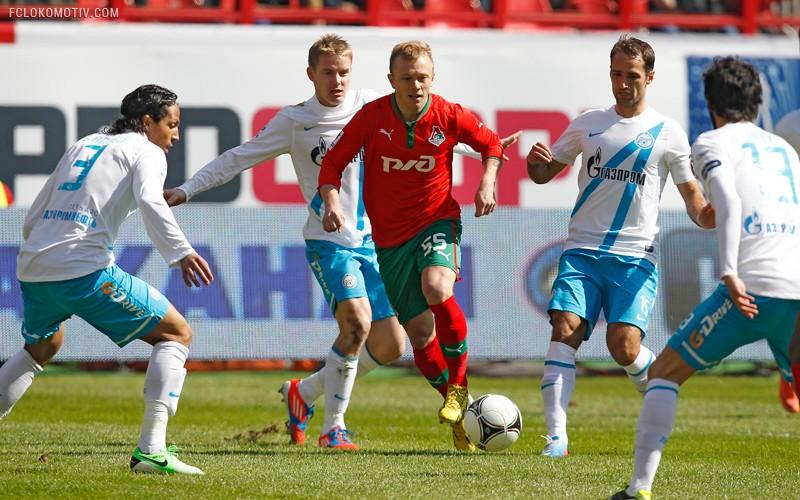 «Локомотив» - «Зенит» 0:1
