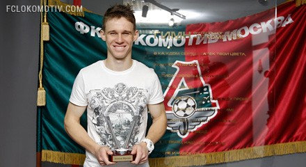 Муллина наградили призом игрока месяца