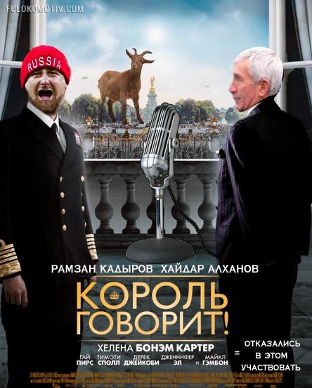 РФПЛ-Синема