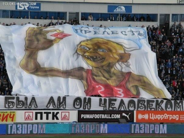 Топ-10 самых скандальных баннеров в истории РФПЛ