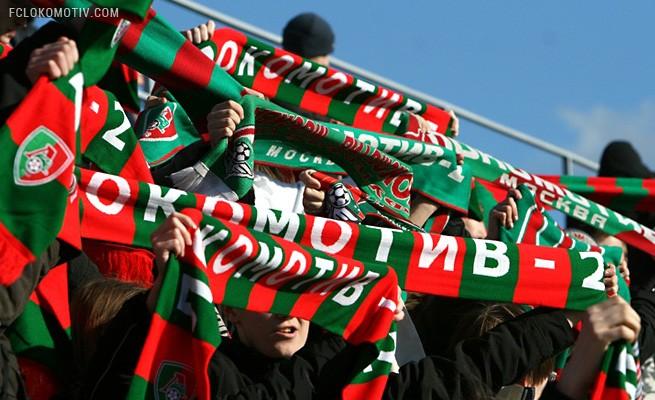 Почему «Локомотив» стал таким?