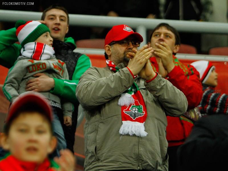 Семейный сектор на матче с «Ростовом»
