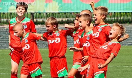Школьники «Локомотива» сыграют с «Интером» и «Баварией»