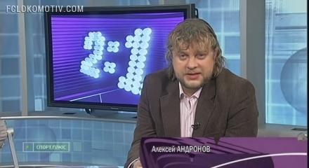 Алексей Андронов: Уход Смородской из «Локомотива» - благо для всего нашего футбола