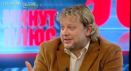 """Алексей Андронов: """"Вернуть Семина в """"Локо""""? Не стоит"""""""