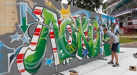 Конкурс граффити в Школьном секторе!