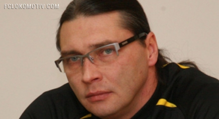 Сергей Овчинников: В игре «Локомотива» присутствует какая-то безысходность и отчаяние