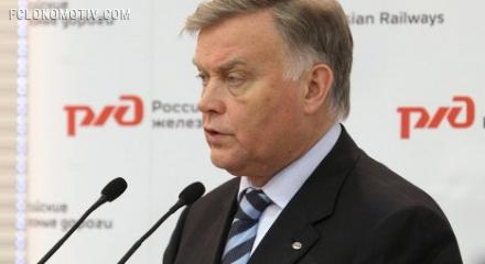 """Президент РЖД не обсуждал с Лисиным продажу """"Локомотива"""""""