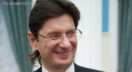 Леонид Федун: В следующем сезоне мы будем играть на «Локомотиве». Спасибо Смородской