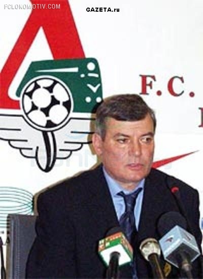 Владимир Эштреков: Нельзя во всём винить Диканя