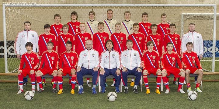 Юношеская сборная России уступила Германии