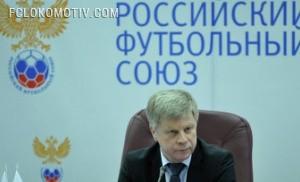 Конференция РФС внесла не революционные, но важные поправки в устав
