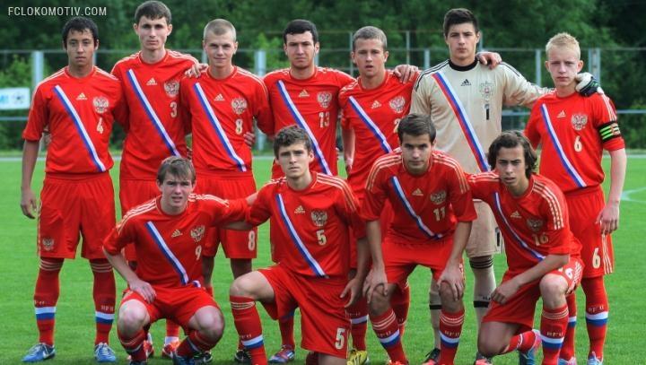 Юношеская сборная России проиграла в финале турнира в Киеве