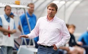 Руководство «Локомотива» за провал не ответит. У Харлачева нет слов