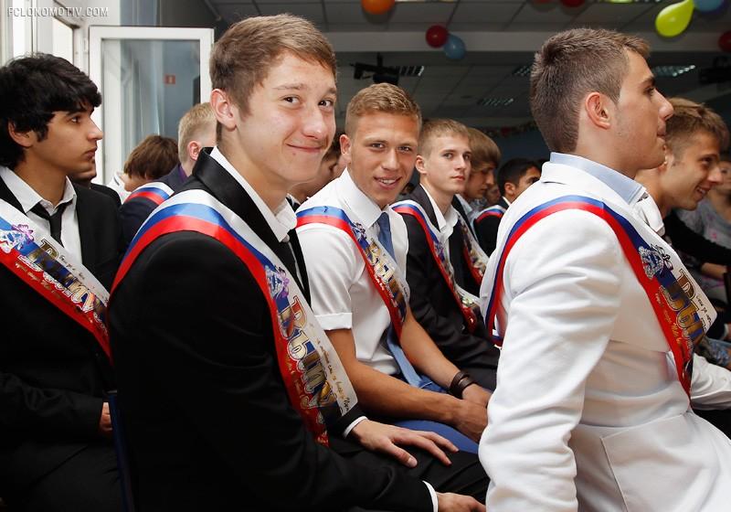 Последний звонок в школе «Локомотив»