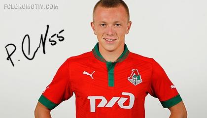 Миранчук и Янбаев впервые забили за «Локомотив»