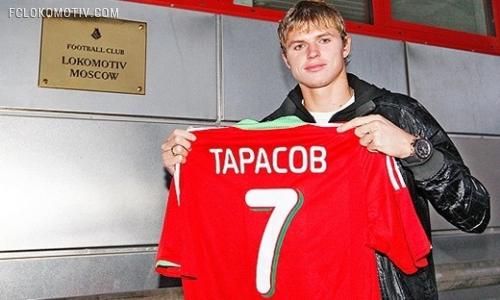 "Игрок ""Локомотива"" - Дмитрий Тарасов"