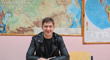 Новая звезда «Локо» Алексей Миранчук показал школу, в которой учится ФОТО
