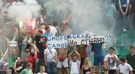 """ФК """"Локомотив"""" – ПФК ЦСКА. Лучшие фото"""
