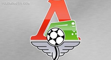 «Локомотив» закончит сезон на рекордно низком месте в чемпионатах России