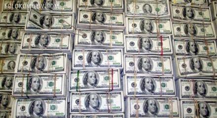 Деньги, которых мы никогда не увидим