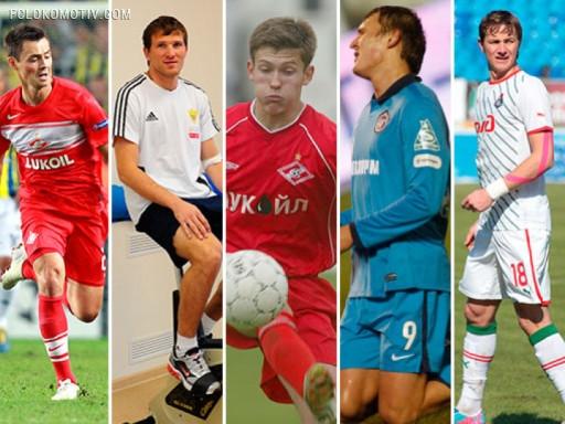 7 футболистов РФПЛ, зря получающих зарплату. Версия Валерия Рейнгольда