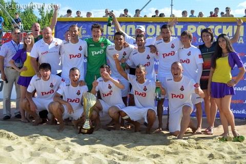 «Локомотив» выиграл I этап Чемпионата России по пляжному футболу