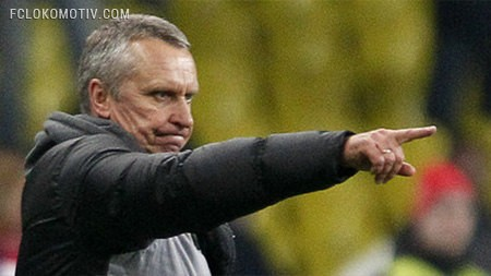 «Локомотив»: Нет стабильности – нет будущего