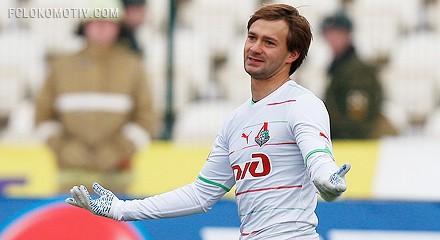 «Локомотив» планирует расстаться с Сычевым