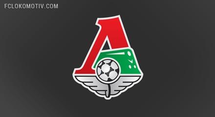 ФК «Локомотив» провел работу по развитию клубного бренда