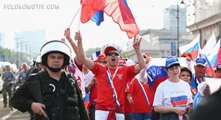 Португалия — Россия: Наши в городе!