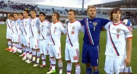 Возможный состав сборной России на чемпионат мира-2018