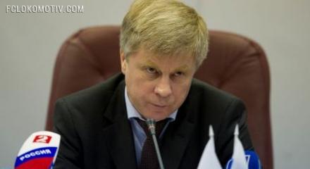 """Рабочая группа РФС по """"Стратегии-2020"""""""