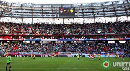 Группа «United South» призывает болельщиков брать абонементы на сезон 2013/14