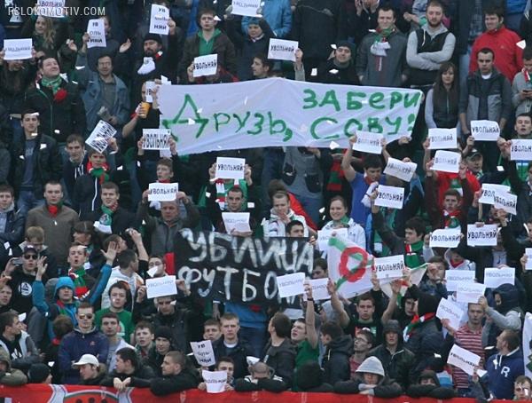 «Локомотив»: инструкция по применению
