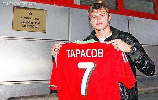 Тарасов: любые перемены — это новый шанс для футболистов