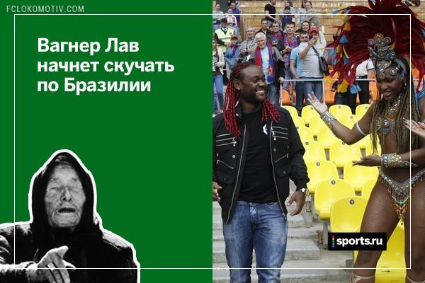22 вещи, которые точно случатся в новом Чемпионате России