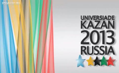 Япония разгромила Россию в матче за третье место на Универсиаде