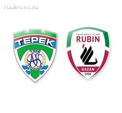 «Терек» и «Рубин» голов не забили