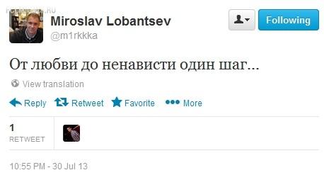 Мирослав Лобанцев: «От любви до ненависти один шаг»