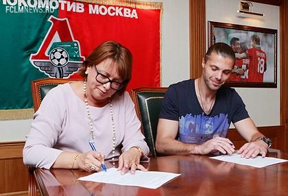 «Локомотив» подписал контракт с Абаевым