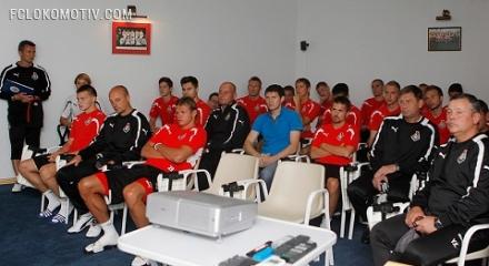 Предсезонная встреча с командой в Баковке!