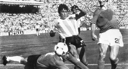 Футболисты вне закона:    от Стрельцова до Марадоны