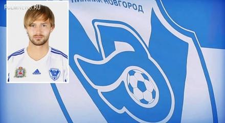 Дмитрий Сычев сможет сыграть за Волгу против Локомотива