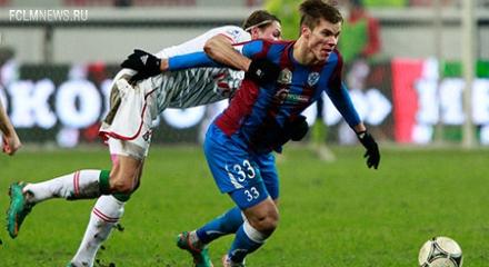Премьер-лига. 2-й тур. Анонс. «Локомотив» не проигрывал в Нижнем 19 лет