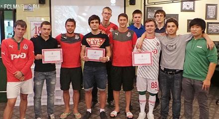 Антон Миранчук и Александр Ломакин наградили победителей летних турниров по FIFA 13