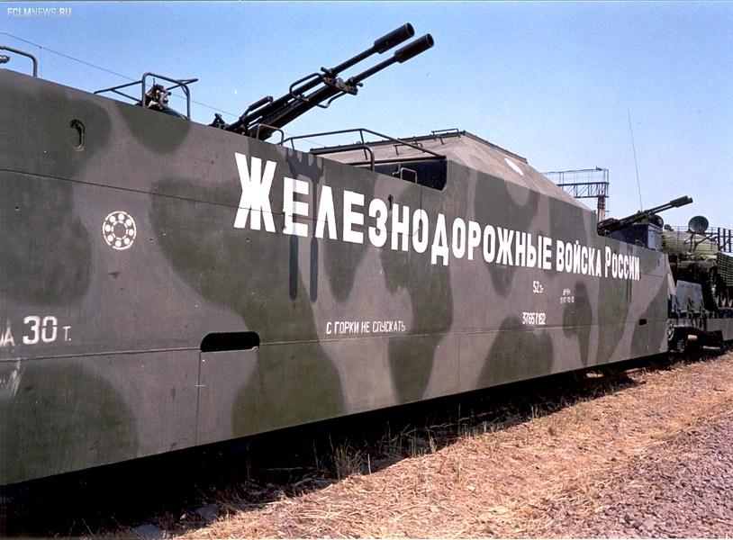 С Днём железнодорожных войск!