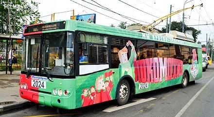 Доберись до арены на красно-зеленом троллейбусе!